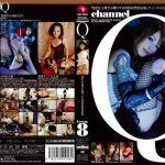 channel Q Lesson.8 大洋図書 BNSD-08 美園マリア 夕樹七瀬 JUN