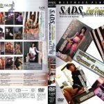 SADS Special Queens 4Doors SADS SADS012D 柾 リアナ 梨花 理季