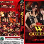 The W QUEEN's 蹴り!M男瀕死 竹工房 WQT-001 嘩澄 彌生