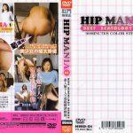 HIP MANIA1 ASJ HMD-01 アミ レイ ユウコ リカ ユキ ユキエ ユカ