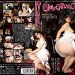 愛しのデリヘル嬢 【DQN】素人売春生中出し 尻がデカすぎる秘書編 Plum ID-004 鳥海花純