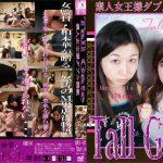 Tall Gate 素人女王様ダブル調教 ONE MORE ORI-01 Lala Emonoto Mayuka Ito