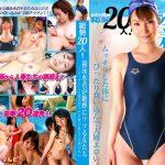 総勢20人!競泳水着が絶妙にソソる女たち~ムッチリした体にぴったり食い込んで大層エロい パラダイステレビ