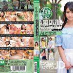 生中出しTokyo名門女子大生オークションクロニクル Vol.001 BAZOOKA BAZX-112 REMI YUURI YUA YUKINE