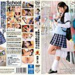 #東京なまなかだし膣ウリ制服ギャル Vol.002 西条しの ONE MORE ONEZ-122 西条しの