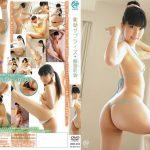 衝動サプライズ 藤堂莉香 Spice Visual MMR-394 藤堂莉香