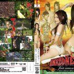 ADVENTURE OF AMAZONES first season ZENピクチャーズ ZARD-71 大橋沙代子 山口沙紀