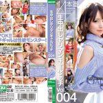 生中出しヤリマンギャルビッチ Vol.004 BAZOOKA BAZX-127 Miho Maya Remi Shino