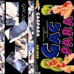 拘束くすぐり**責め! GagPara GH-2162