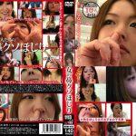 女の鼻クソほじり 1113工房 KOBI-012