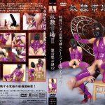奴隷市場2 獣の黙示録12 SODOM DSD-34