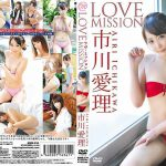 LOVE MISSION 市川愛理 Spice Visual MMR-234 市川愛理