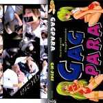 ラバマくすぐり**責め! GagPara GH-2161