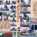 女子レスリング部の練習台にさせられた男 PUMPS PLANNING MV-042
