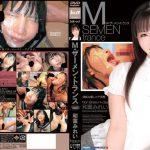 M・ザーメン・トランス 和葉みれい ワープエンタテインメント DJE-017 和葉みれい