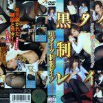 黒タイツ制服レイプ トータル・メディア・エージェンシー T28-068