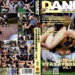 プロから学ぶ女子校生通学路浣腸のヤり方1 DANDY DANDY-044