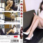 御意見無用 凌辱電影14 Can do DVGM-014