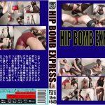HIP BOMB EXPRESS PUMPS PLANNING FS-016