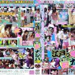 江戸っ娘!!逆ナンパの旅 JFC EGNP-01