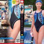 僕の妻の競泳水着 理沙36歳 ジュエリーデザイナー2 アフロフィルム HICT-004 理沙