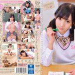 幼馴染のアイドルと学校でエッチしよっ あけみみう Vol.001 ONE MORE ONEZ-130 あけみみう