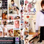 She Male Jam5 GLORY QUEST MSMD-05 ゆか