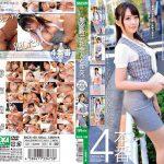 働く新卒社会人と性交。 VOL.005 BAZOOKA BAZX-139 Yukine Maya Marina Urara