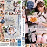 #生中出し出張メイドリフレ Vol.004 坂咲みほ ONE MORE ONEZ-142 坂咲みほ
