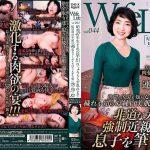 Wife Life vol.044 昭和47年生まれの早川りょうさんが乱れます 撮影時の年齢は46歳 スリーサイズはうえから順に78/59/82 セックスエージェント ELEG-044 早川りょう