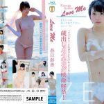 Love Me 春日彩香 INTEC Inc ZEUSF-026 春日彩香