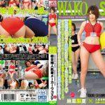 総合婦人肌着メーカーWAKOSUKE~Sporty Collection 2018~ 麻里梨夏 AVS collector's  麻里梨夏