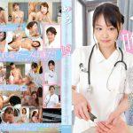 ヤラせてくれるという噂の美人看護師がいる病院に入院してみた総集編(4) パラダイステレビ