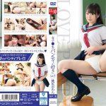 女子●生のパンティが好き vol.7 桃尻かのん OFFICE K'S DIC-022 桃尻かのん
