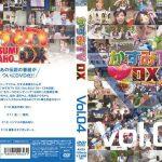 かすみTVDX Vol.04 タオ R-623 かすみ果穂 桜木凛 希志あいの 希島あいり 初音みのり 希崎ジェシカ