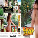 BACK TO THE ME 櫻栞 INTEC Inc IMPVE-019 櫻栞