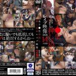 女子●生中出し押し込みレイプ映像 8時間 トータル・メディア・エージェンシー 27ID-006