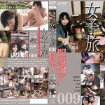女子旅009 GOGOS C-2391 トモ ユイ