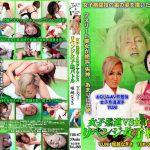 女子柔道VS女子アマレス リベンジ女子格バトル トラウマアート TBK-07 YUNI 堀越なぎさ