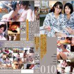 女子旅010 GOGOS C-2397 チユ セナ