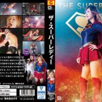 THE SUPERLADY GIGA GHKO-29 星川麻紀