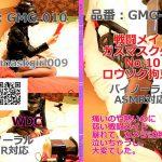 戦闘メイド ガスマスク少女 No.10 ロウソク拘束編 WDC GMG-010