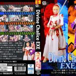 Divine Chalice EXE フェンサー凌辱1/フェンサー凌辱2/ウィザードご奉仕1/ウィザードご奉仕2 GIGA SMHO-04 水嶋アリス