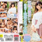 究極の腰使いを駆使する現役女子大生 あずさちゃん 20歳 S級素人 SUPA-457