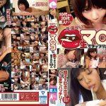 生温かいクチマ○コに生でタップリ出された50人 桃太郎映像出版