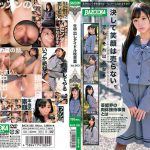 生中出しアイドル枕営業 Vol.003 BAZOOKA BAZX-205 Ai Rika Ruru Suzu