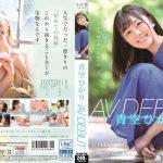 青空ひかり AV DEBUT ソフト・オン・デマンド STARS-138 青空ひかり