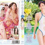 中島史恵  fumie51 Spice Visual MMR-AZ115 中島史恵