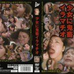 少女に鬼畜イラマチオ Jump-av.com JUMP-1072