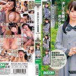 生中出しアイドル枕営業 Vol.005 BAZOOKA BAZX-218 YUI HARUNA HINA MAI
